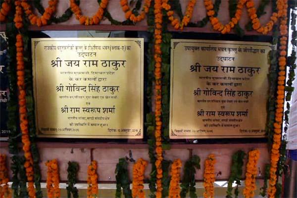 PunjabKesari, Inaugaration Image