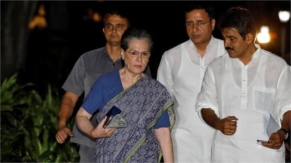 congress president sonia gandhi called a meeting on 22 may