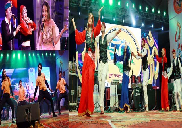PunjabKesari, Program Image