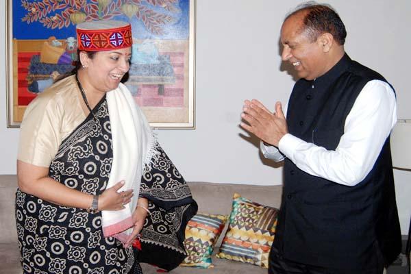 PunjabKesari, Central Minister And CM Image