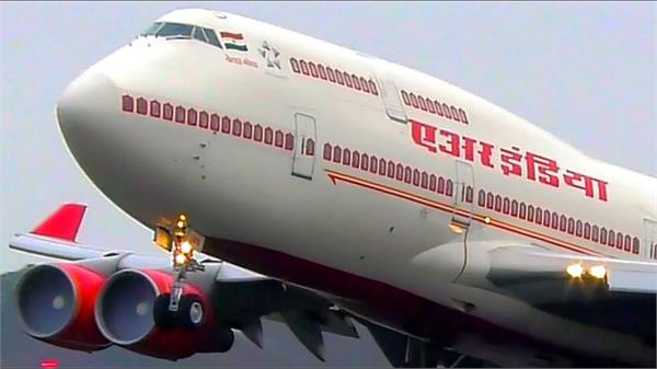 1200 crore deal between india us vvip aircraft to be safe from missile attack