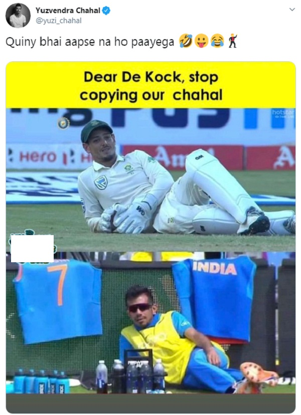 Chahal made a mockery of de-cock, said - Quinnie brother will not be able to meet you