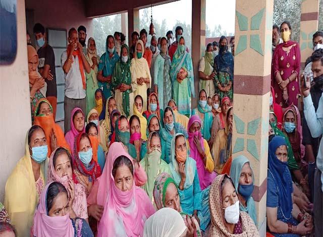 PunjabKesari, Public Image